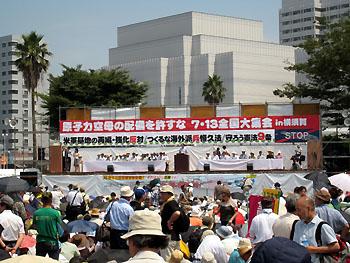 7.13全国大集会in横須賀