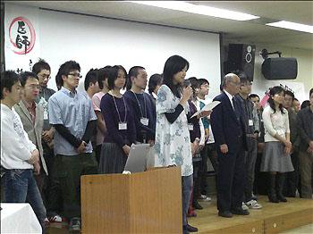 反核・医学生の部設立発表