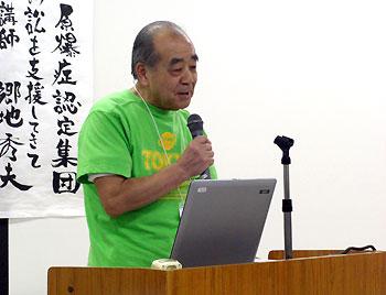 渡辺吉明先生 被爆電車報告