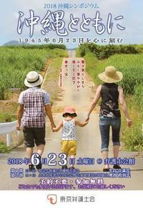 20180623okinawa_1-thumb-autox361-11043.jpg