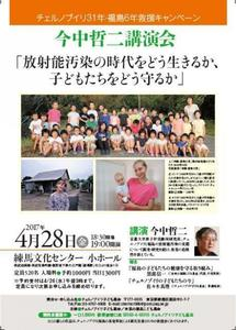 452772_photo1.jpg